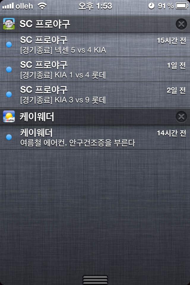 iOS5_slide.jpg