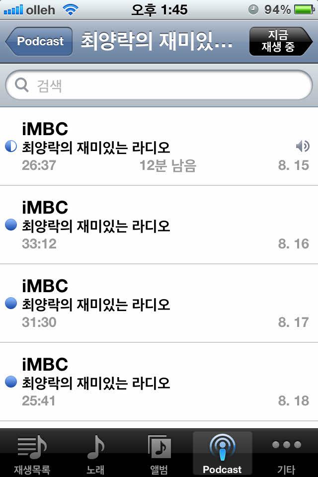 iOS5_ipod.jpg
